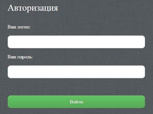 Рассылка SMS API (смс апи), интеграция